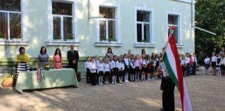 Венгрия выделит 5 миллиардов долларов украинским преподавателям - today.ua