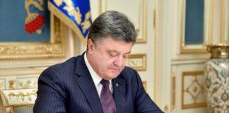 Порошенко подписал Закон о сохранении украинских лесов - today.ua