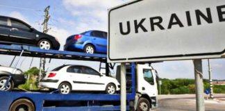 """Новые требования к владельцам """"евроблях"""": как уплачивать таможенные платежи - today.ua"""