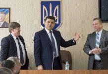 У Кабміні повідомили, скільки українців мають право на субсидію - today.ua