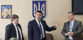 """У Кабміні повідомили, скільки українців мають право на субсидію """" - today.ua"""