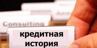 НБУ відкрив банкам доступ до кредитного реєстру - today.ua