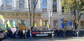 Під Верховною Радою вимагають ухвалити виборчий кодекс - today.ua
