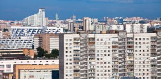 В Украине подешевела вторичная недвижимость - today.ua