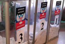 Євросоюз вирішив заморозити активи і заборонити видачу віз організаторам псевдовиборів на Донбасі - today.ua