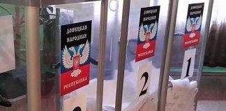 Евросоюз решил заморозить активы и запретить выдачу виз организаторам псевдовыборов на Донбассе - today.ua