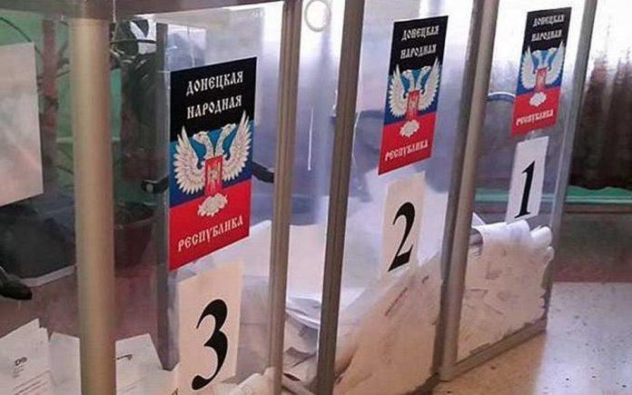 """В ОРДЛО стартували &quotвибори"""" - today.ua"""