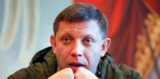 """Справа Захарченка: з'явилися нові подробиці вбивства ватажка """"ДНР"""" - today.ua"""