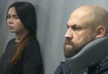 Харківська трагедія: Зайцеву і Дронова можуть відпустити - today.ua