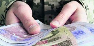Мінооборони збільшить грошове забезпечення військових на 38% - today.ua