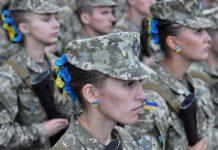 Порошенко підписав закон про рівні права жінок і чоловіків у ЗСУ - today.ua