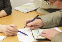 Верховна Рада змінила процедуру реєстрації місця проживання - today.ua