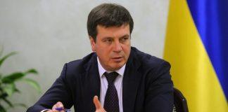 Городская власть Смелы потратила 10 млн грн на премии вместо оплаты долга за отопление, — министр Зубко - today.ua