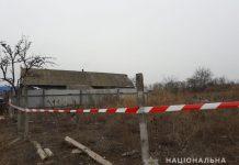 Поліція затримала чоловіка, що зґвалтував та вбив 9-річну дівчинку на Одещині - today.ua