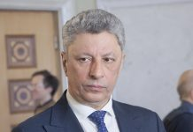 Бойко не виключає коаліції з Тимошенко - today.ua
