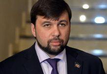 """""""Агресивніший за Порошенка"""": Пушилін розкритикував Зеленського за невиконані обіцянки - today.ua"""
