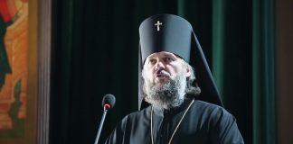 Російського архієпископа не пустили в Україну і заборонили в'їзд на 3 роки - today.ua