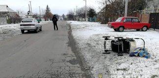 """Под Днепром пьяный водитель сбил на обочине беременную женщину с двухлетним сыном"""" - today.ua"""