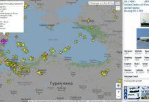 До берегів окупованого Криму прямує військовий літак США - today.ua