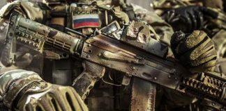 """Українська розвідка оцінила рівень воєнної загрози з боку РФ"""" - today.ua"""