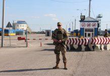 Для росіян впроваджені обмеження в перетині адмінкордону з Кримом - today.ua