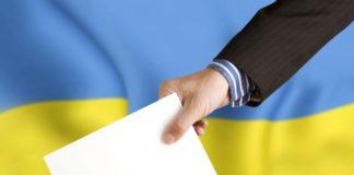 """Місцеві вибори в регіонах, де впроваджено воєнний стан, будуть призначені після його завершення, - ЦВК"""" - today.ua"""