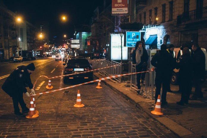 У центрі Києва відбулась стрілянина: є постраждалий - today.ua