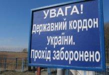 Через 48 часов Украина закроет границу для иностранцев из-за вспышки коронавируса - today.ua