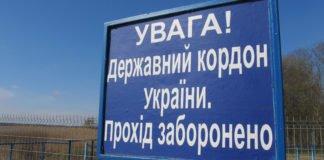 Після впровадження воєнного стану в Україну в'їжджає втричі менше росіян - today.ua