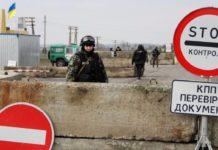 На Донбасі досі закрито два КПВВ - today.ua