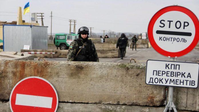 На Донбассе возобновил работу КПВВ, где был ранен пограничник - today.ua