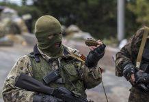 На Донбасі ліквідовано двох окупантів - today.ua