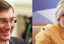 Коалиция не поддержит отставку Луценко, — Геращенко - today.ua