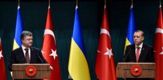 """Україна відкриває нове консульство в Туреччині"""" - today.ua"""
