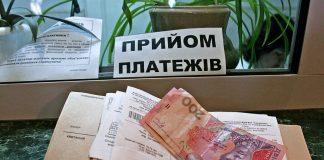 Стало известно, как земельный пай повлияет на получение субсидии - today.ua