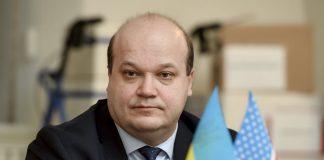 США підтримають Україну у ситуації з обстрілом українських суден у Керченській протоці, - посол - today.ua