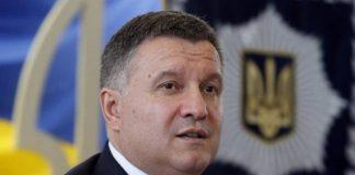 Аваков ввів пільги для поліцейських - today.ua