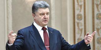 Порошенко: у 2014 році Генштаб був нашпигований агентами ФСБ - today.ua