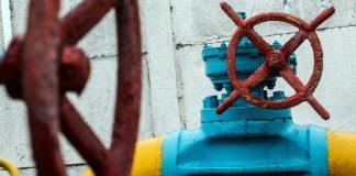 Альтернатива російському газу: Америка знайшла вигідне рішення для України - today.ua