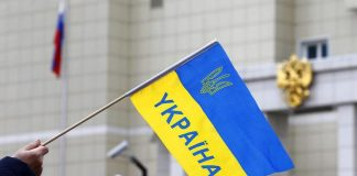 Росія ввела санкції проти України: всі подробиці - today.ua