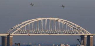 """Біля Керченської протоки росіяни заблокували 20 цивільних кораблів"""" - today.ua"""