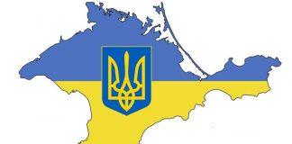 """Украине предлагают отказаться от Крыма, чтобы закончить войну на Донбассе"""" - today.ua"""