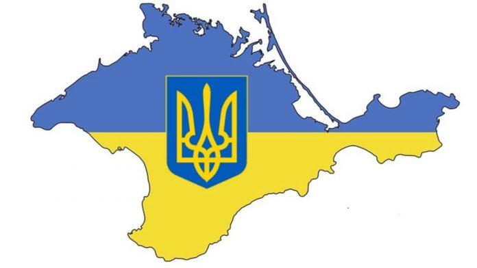 Україні пропонують відмовитися від Криму, щоб закінчити війну на Донбасі - today.ua