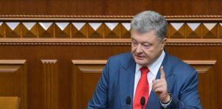 Украинским военным повысят выплаты, - Порошенко - today.ua