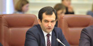 Пенсионный фонд Украины возглавил Евгений Капинус - today.ua