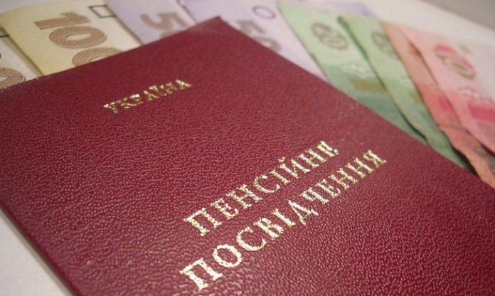 Стало відомо, кому в Україні з 1 грудня підвищать пенсії - today.ua