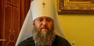 """В УПЦ МП погрожують """"дисциплінарними стягненнями"""" єпископам, які підуть на Об'єднавчий собор - today.ua"""