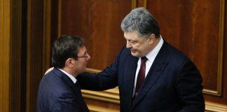 Луценко положил заявление об отставке на стол Порошенко - today.ua