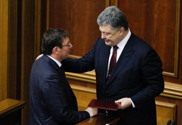 Луценко поклав заяву про відставку на стіл Порошенка - today.ua