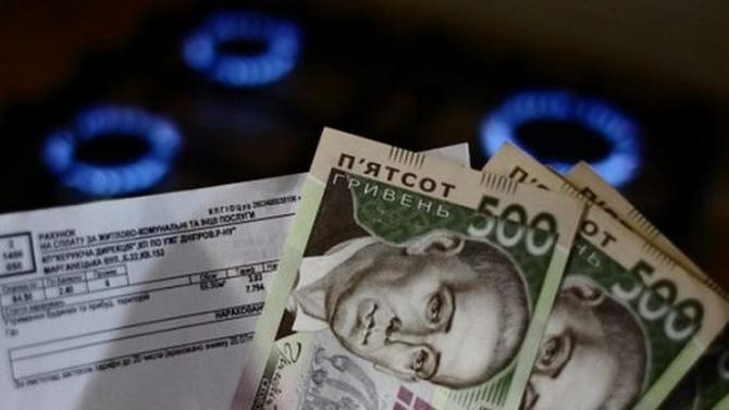В Україні з 1 листопада ціни на газ для населення України зросли на 23,5% - today.ua
